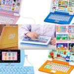 子供おもちゃパソコン比較ランキング