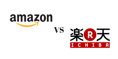 amazonと楽天の価格比較