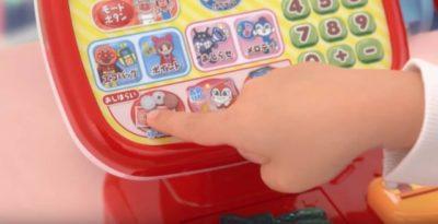 アンパンマンレジスター「支払いは3つのボタンから選べる」