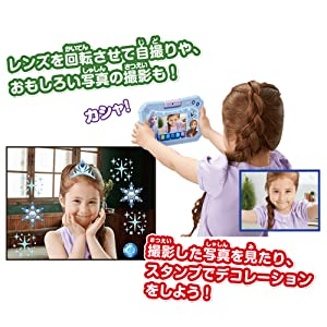 アナ雪のカメラアプリ