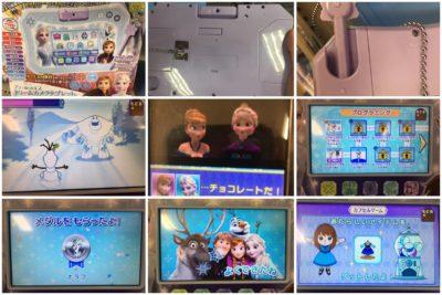ディズニー アナと雪の女王2 ドリームカメラタブレット体験口コミ