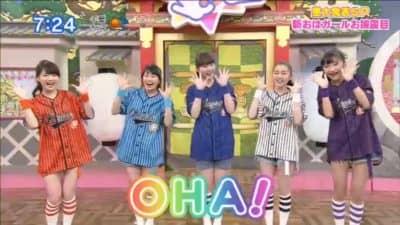 おはガール from Girls²「1学期衣装」