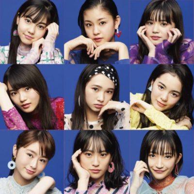 Girls²メンバー9人(私がモテてどうすんだ)