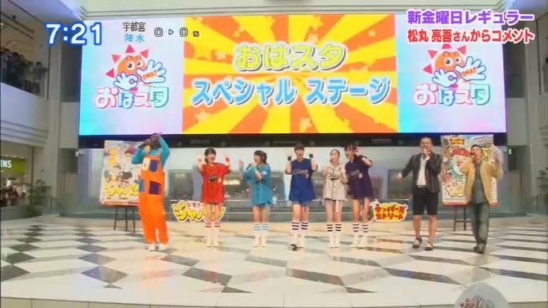【イベレポ】4/3 Girls2出演「おはスタ」イベント【池袋サンシャインシティ】