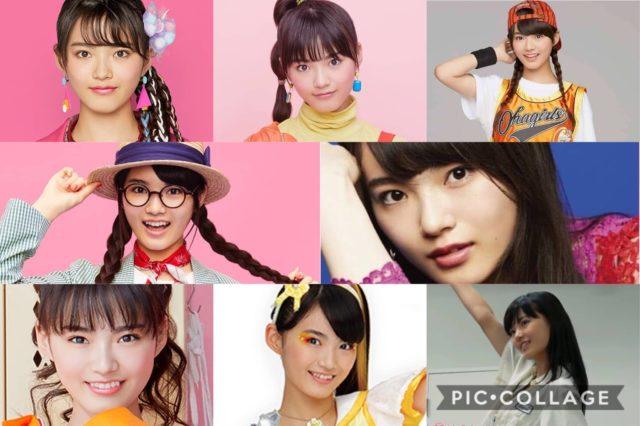 Girls²鶴屋美咲「最新プロフィール」