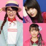 Girls²鶴屋美咲「最新プロフィール」アイキャッチ
