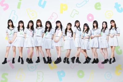 Shibu3 project(シブサンプロジェクト) NEWシングル「HAPPY TIME」6月25日(金)発売決定! 新アーティスト写真、