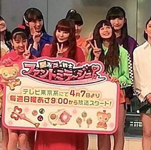 【イベレポ】4/6 Girls2「8人」初イベントのセットリスト「ゲスト中川翔子」