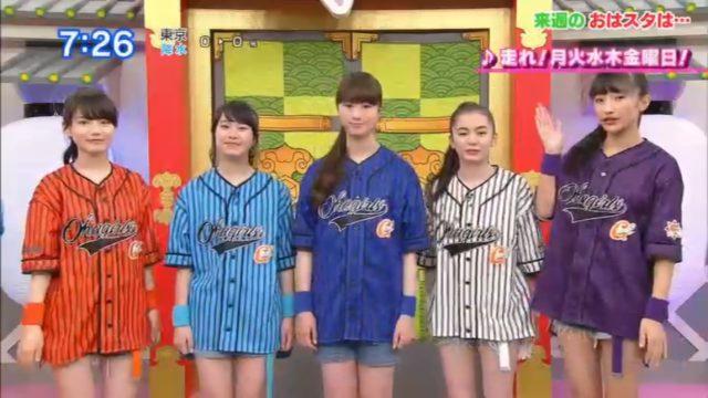 Girls2「走れ月加水目金曜日!」