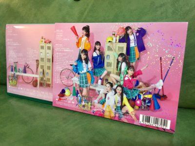 Girls2ダイジョウブ期間生産限定盤CDケース裏