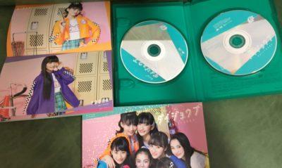 Girls2ダイジョウブ+magical²スペシャルライブ3
