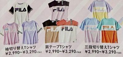 Girls²ライトオンコラボ第2弾Tシャツ