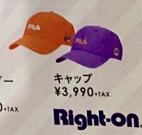 Girls²ライトオン第2弾帽子・キャップ