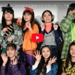 Girls²「ねこねこ日本史」試写会トーク動画