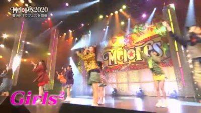 Melodix「Girls²」3月3日放送