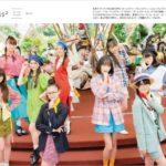 NEXTGIRL図鑑2020-2021「Girls²から9人が登場」