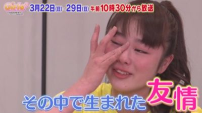 Girls² ~9人のキセキ~モモカの涙