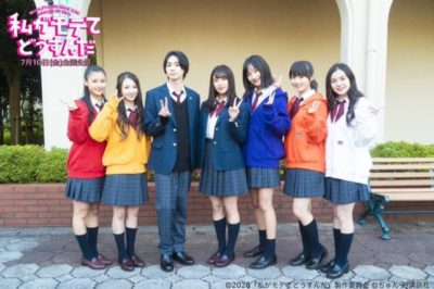 Girls²メンバー「私がモテてどうすんだ」映画出演