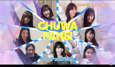 Girls²おはダンス全員バージョン(寝間着)