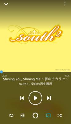 south²(サウス・サウス)のShining You Shining Me