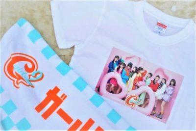 Girls²タオル + Tシャツ(130cm)