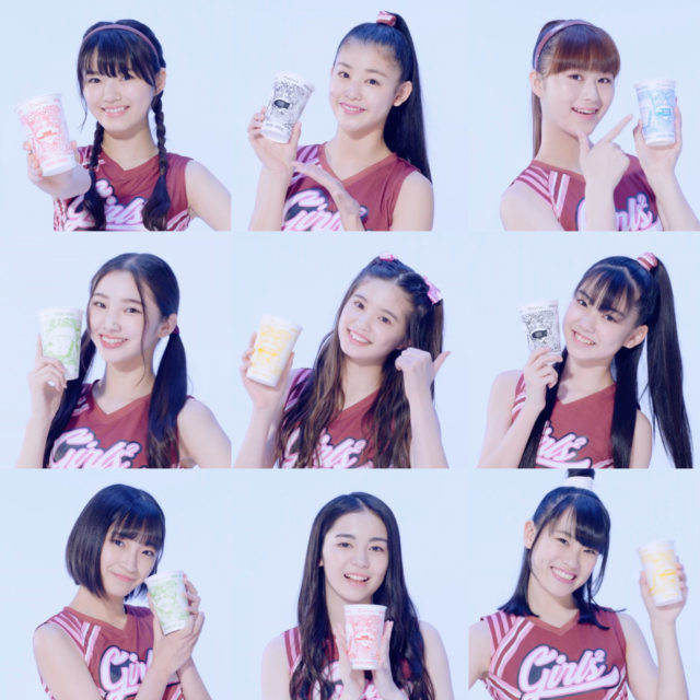 Girls²ローソンコラボ「アイスチョコチョコモーモー」