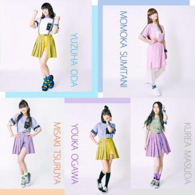Girls²ライトオン「コラボ第3弾」1