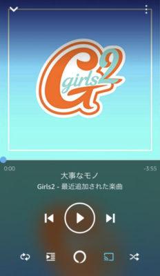 Girls²「大事なモノ」ダウンロード配信