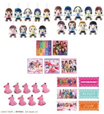 Girls²×モーリーファンタジー「クレーンゲーム・UFOキャッチャー景品」
