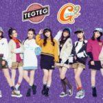 Girls²×ライトオンコラボ第5弾2020年秋服