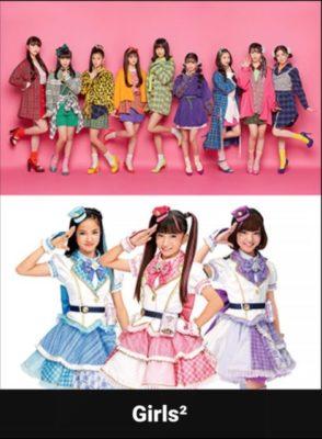 テレ東音楽祭に出演「Girls²とラブパトリーナ」
