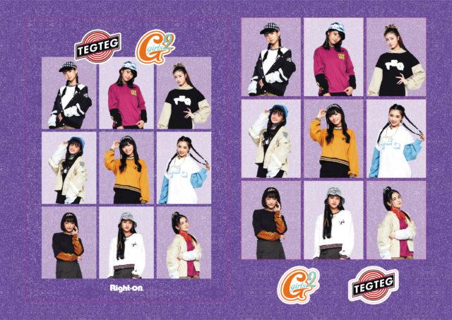 Girls²TEG TEGコラボ「ライトオン」2020年秋服13