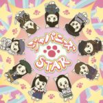 Girls2「ジャパニーズSTAR」CDジャケット