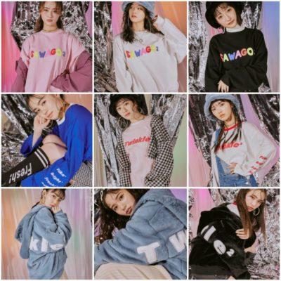 Girls²×WEGOコラボウェア