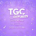 東京ガールズコレクション2020winter