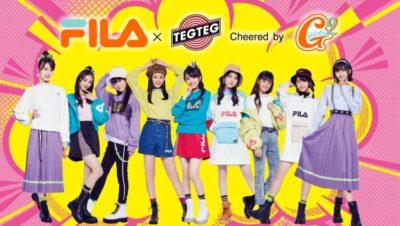 Girls²×ライトオンコラボ4弾2