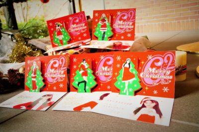 Girls²メンバーが飛び出す♪クリスマスカード