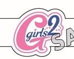【セブンネットショッピング オリジナル特典】ファイバー紙マスクフック「Girls Revolution Party Time!」特典情報