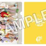 【Loppi・HMV限定】オリジナルクリアファイル(A5サイズ)「Girls Revolution Party Time!」特典情報