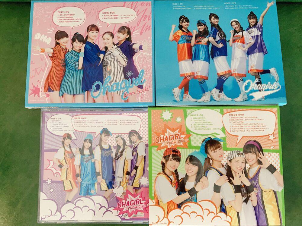 おはガール from Girls2のCD