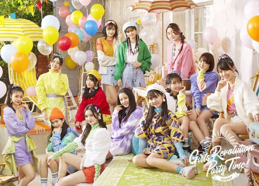 初回限定盤「Girls Revolution Party Time!」ジャケット写真