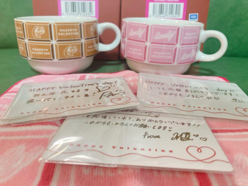 Girls2lovely2バレンタインマグカップ&フォトカード.JPG