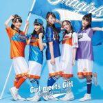 おはガール Girl meets Girl 通常盤 DVD付 デカジャケット付