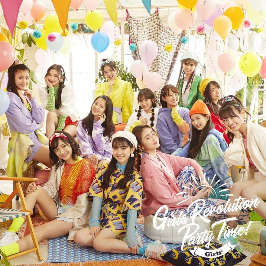 通常盤「Girls Revolution Party Time!」ジャケット写真