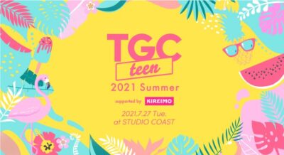 TGCteen2021