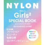 Girls2 Nylon Japan