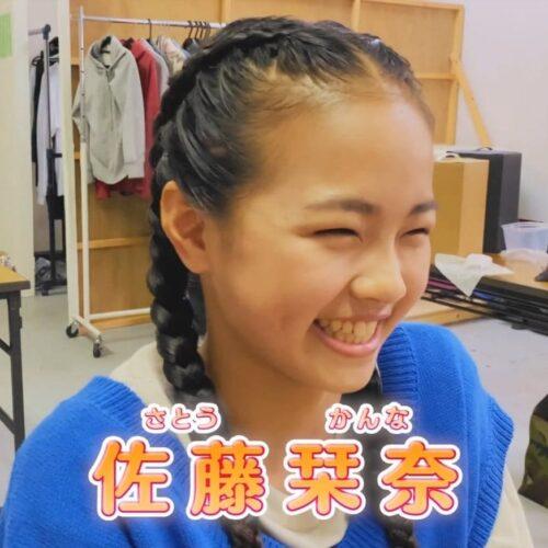佐藤栞奈「ビッ友×戦士 キラメキパワーズ!SP特番」