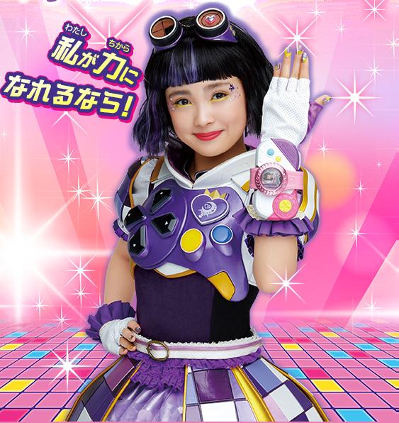 ビッ友×戦士 キラメキパワーズ!「紫守ユヅキ」