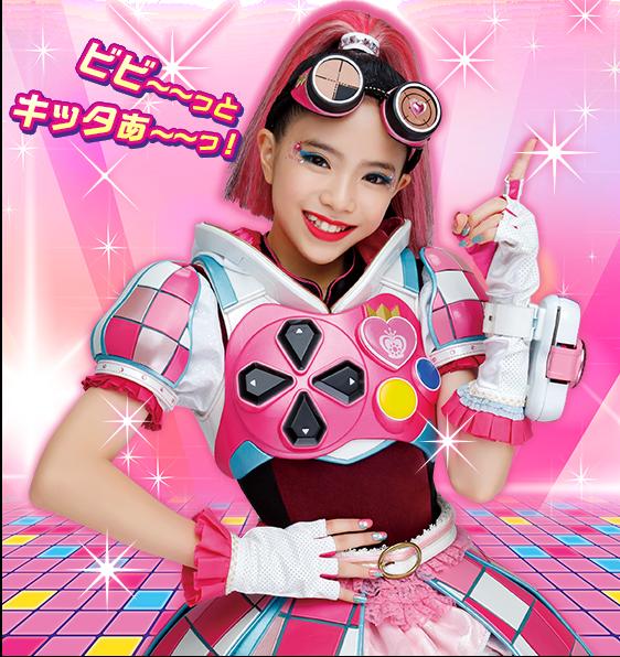 ビッ友×戦士 キラメキパワーズ!「桃瀬キラリ」