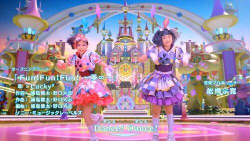 Lucky²「Fun!Fun!Fun! ~夢∞~」ビッ友×戦士 キラメキパワーズ!SP特番3